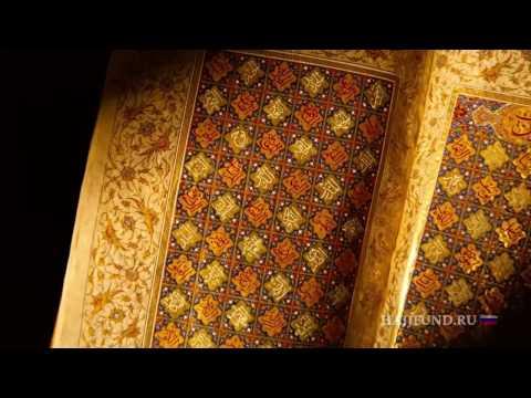 Документальный фильм о Королевстве Саудовская Аравия 🇭🇩®۩۞۩