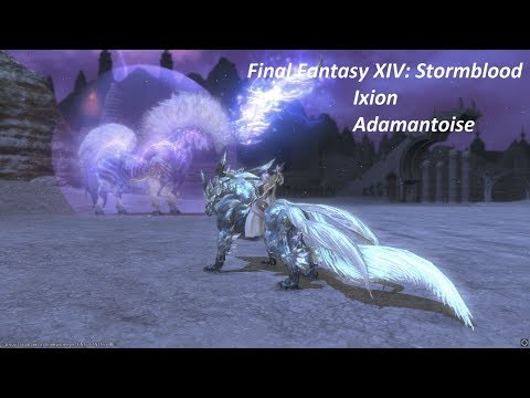 FF14】Final Fantasy XIV - Stormblood 『Ixion Fate - Server