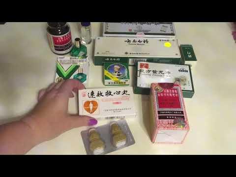 Аптека в Китае, какие лекарства я купила#Китай#аптека#путешествия#Чжухай#
