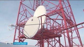 Жители южных районов республики теперь могут смотреть 20 бесплатных цифровых телеканалов