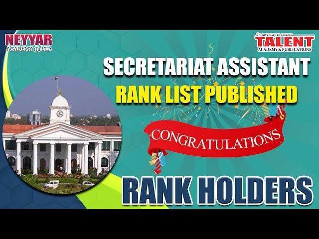 Congratulations All Kerala Secretariat Assistant Rank Holders - Talent Academy