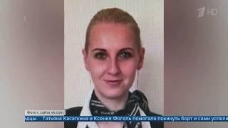 Самолет сгорел в Шереметьево : погиб 41 человек  -06.05.2019
