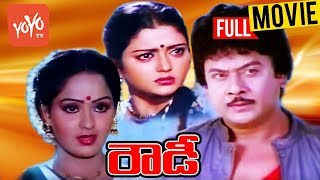 Rowdy Telugu Full Length Movie | Krishnam Raju | Radha | Sharada || YOYO Cine Talkies