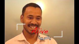GOH Journey for the Blind People in Sudan | رحلة بصيص أمل من أجل المكفوفين في السودان
