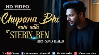 Chupana Bhi Nahi Aata | Stebin Ben | Baazigar | Lyrical Video | Shah Rukh Khan | Cover Song