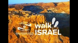 KH Walk Israel 2018 promo