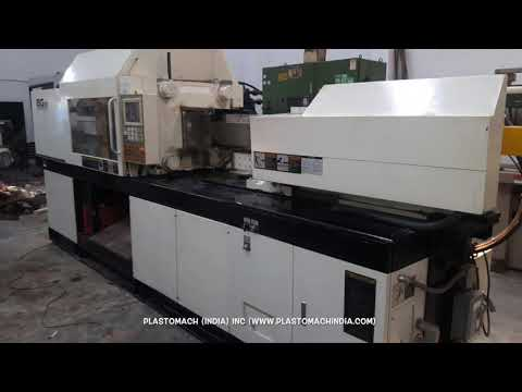 Toshiba 150 Tons Plastic Injection Moulding Machine