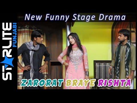 Zarorat Braye Rishta | Payal Choudhary | Funny Stage Drama Clip 02 | Latest Stage Drama 2019