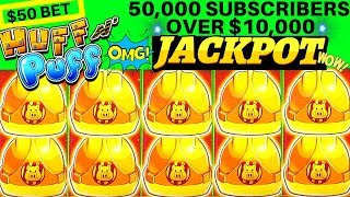 🔒MASSIVE HANDPAY OVER $10K LOCK IT LINK HUFF N' PUFF 🔒50K SUBSCRIBERS SPECIAL LAS VEGAS SLOT