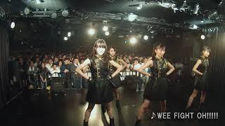 【LIVE】ロッカジャポニカ WE FIGHT OH!!!!! from 武者修行GIG vol.2 at 下北沢GARDEN