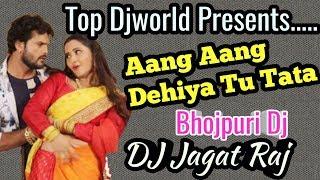 khesari lal new bhojpuri song 2019 dj jagat raj - TH-Clip
