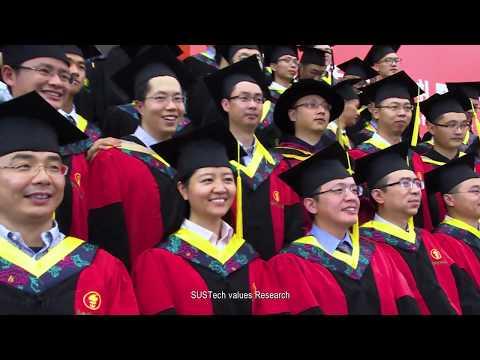 Университет SUSTech в Шеньчжэне, Китай