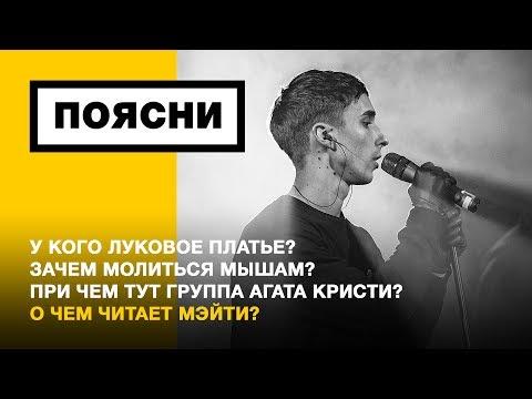 Псалом 50 текст молитвы на русском языке современном