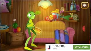 Лунтик и его друзья новые серии