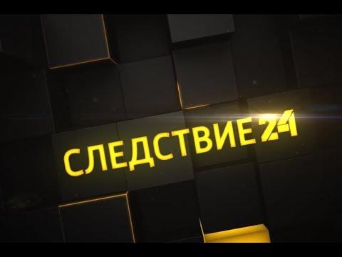 Подозреваемый в тяжелом ДТП на правобережье Красноярска выступил с последним словом