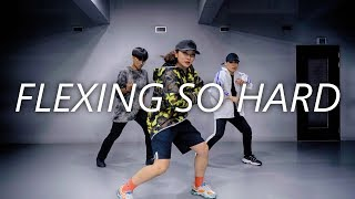 Higher Brothers - Flexing So Hard | HERTZ choreography
