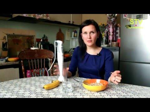 Ozonoterapiya au traitement de leczéma