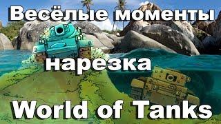 СтопРак. Подводные позиции ПРИКОЛЫ часть 3