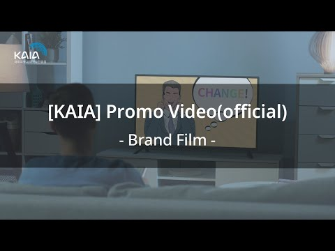 2020 KAIA 공식 홍보영상-Brand Film(영문) 썸네일