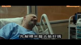 #312【谷阿莫】5分鐘看完2016電影《換腦行動 Criminal》