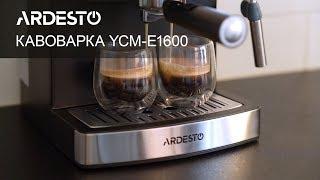 Ріжкова кавоварка еспресо Ardesto YCM-E1600