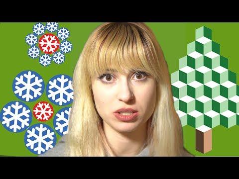 Vianočné očné klamy