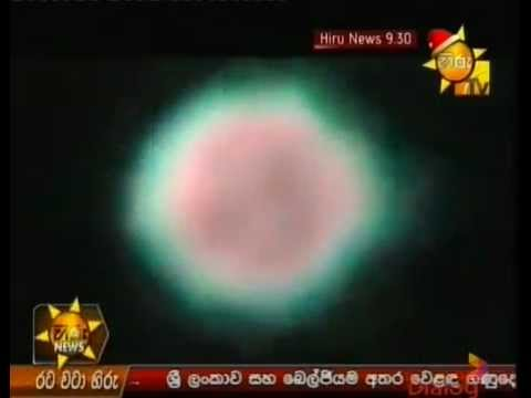 2012 UFO Sightings Real Aliens UFO Over Sri Lanka This Week Today Caught On Tape December 2012