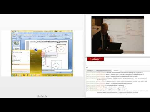 Техническое резюме для бинарных опционов онлайн