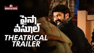 'Paisa Vasool' Theatrical Trailer