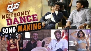 Dhruva : Neethone Dance Song Making