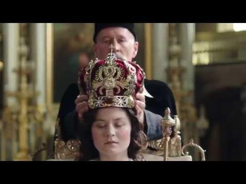 La reine-garçon | The Girl King | La bande-annonce
