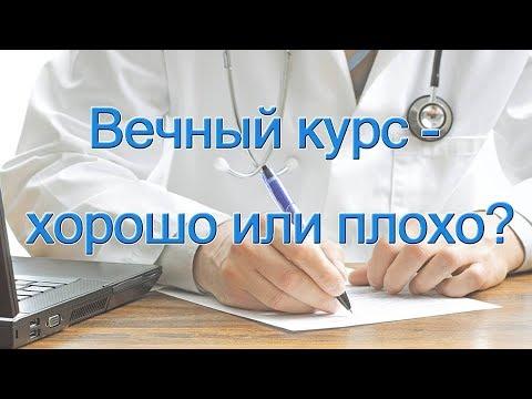 Лечение бегом простатита