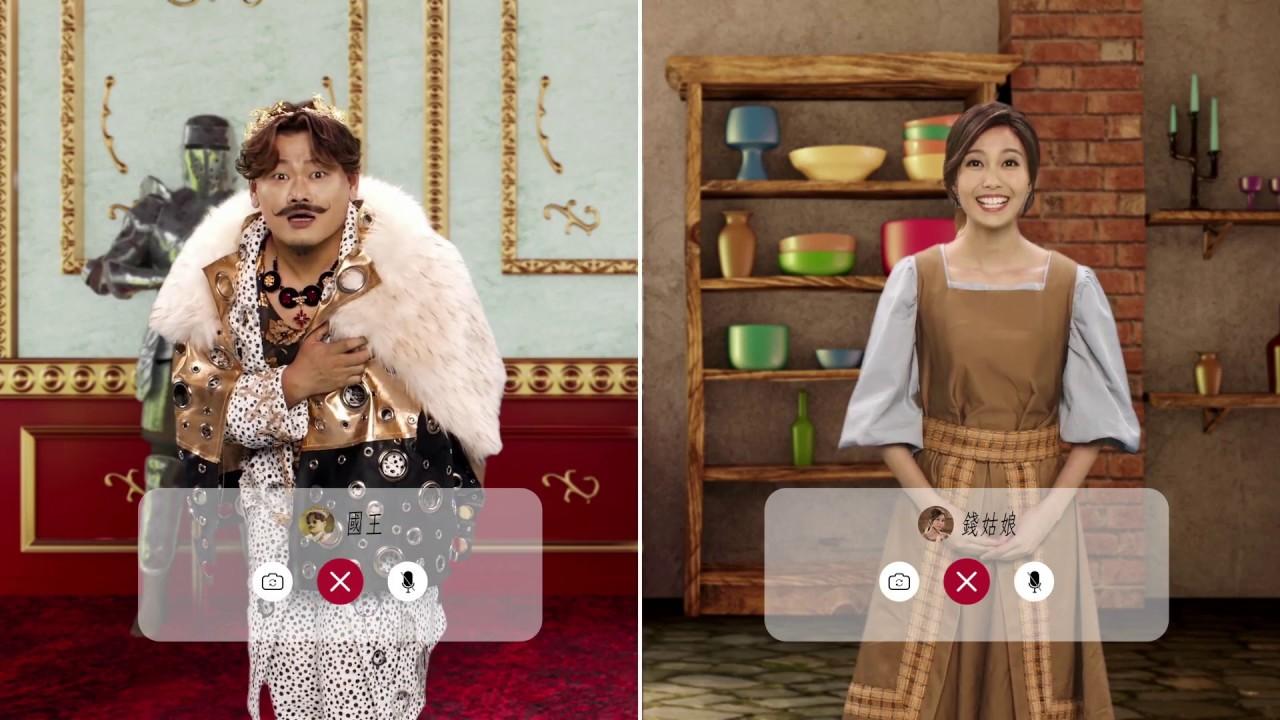 《錢家有道童話集》- 國王的LOAN衣 投委會 IFEC thumbnail