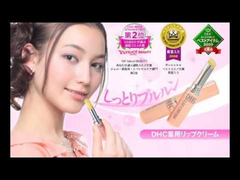 Jpanaddict DHC lip cream ลิปมัน DHC จากญี่ปุ่น ของแท้100% ราคาถูก