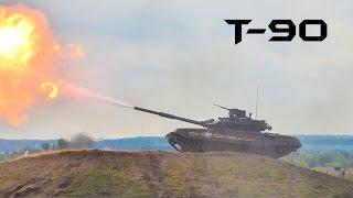 Танк Т-90 (HD)