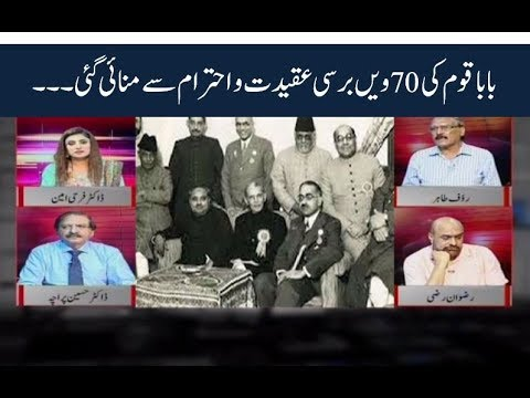 Debate On News 11 September 2018 | Kohenoor News Pakistan