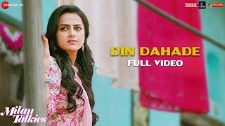 Din Dahade - Full Video | Milan Talkies | Rana M | Amitabh B