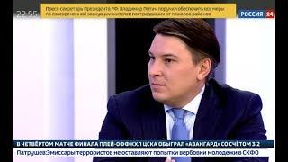"Программа ""Сенат"" с участием Замминистра финансов Ильи Трунина"