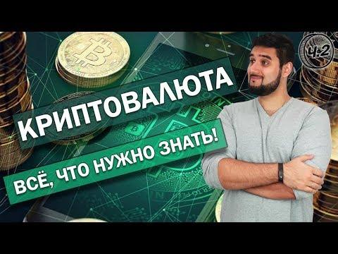 Форекс книга спейсес. ру