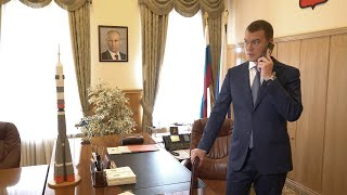 25 сентября 2021 года. Инаугурация губернатора Хабаровс...