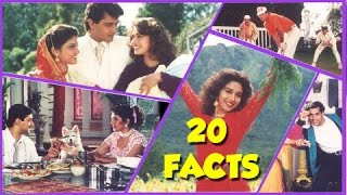 20 UNKNOWN Facts About Hum Aapke Hain Koun