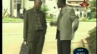 Gemena, Episode 27 Part 1 Of 3   Ethiopian Drama, Film