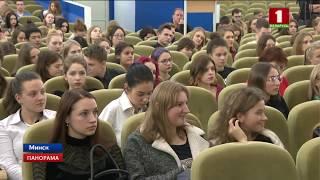 Белтелерадиокомпания заинтересована в привлечении молодых специалистов. Панорама