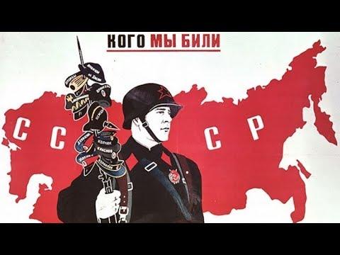 Не надо обижать русских (С.В. Тараскин)