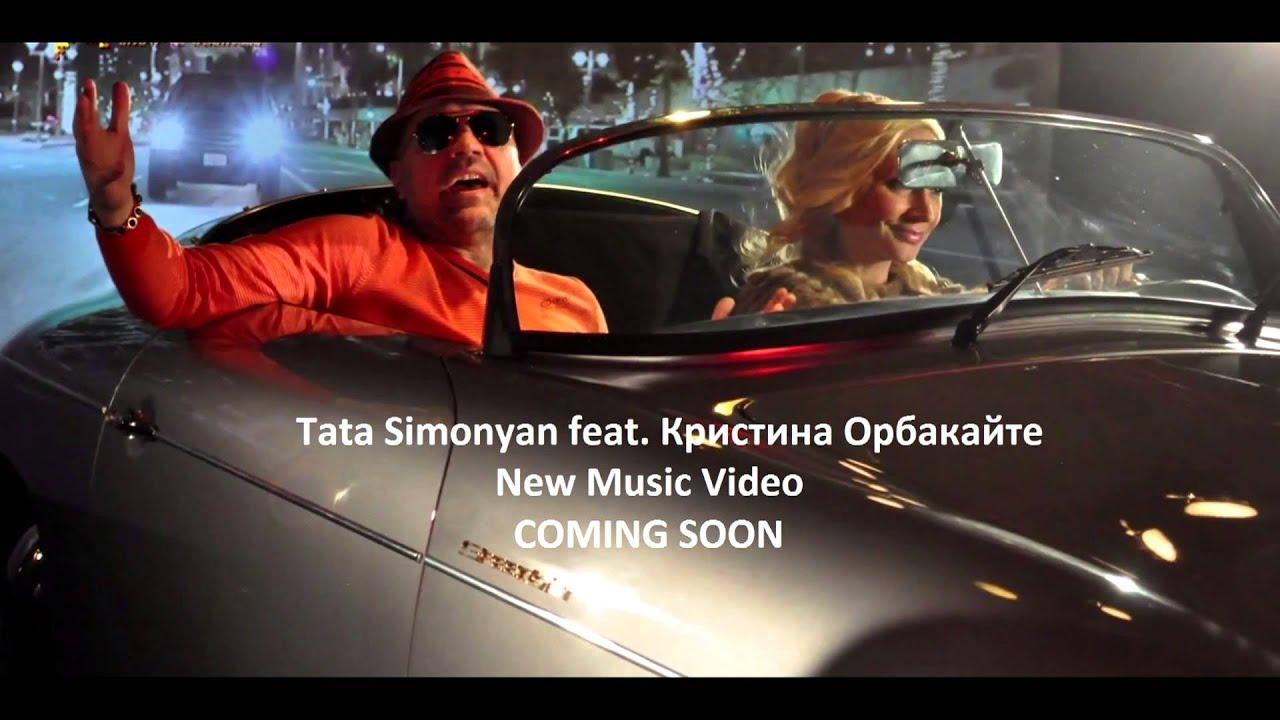 Tata Simonyan feat. Kristina Orbakaite – Mer Siro Tone // Audio // 2013// ©