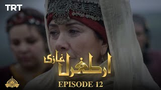 The hit Turkish drama show from TRT, Ertugrul Ghazi, is now available in Urdu, dubbed by PTV | Pakistan Television Limited.