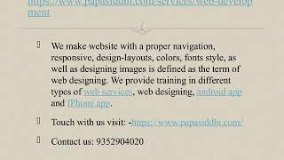 Web Development Company in Udaipur