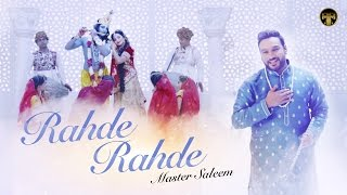 Master Saleem  Radhe Radhe New song 2017 Master music