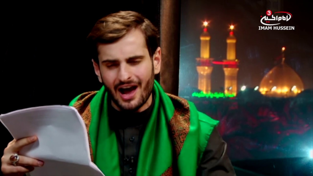 Live From Karbala | Episode 4