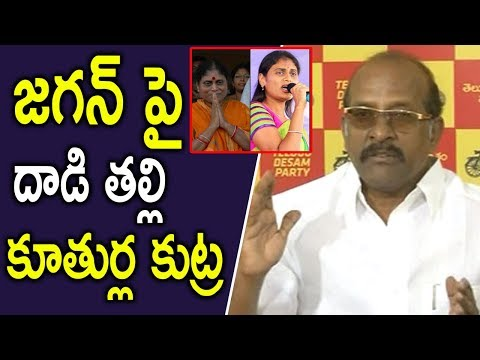 Download Debate On Tdp Mlc Rajendra Prasad Comments On Ys